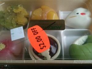 アメリカの和菓子