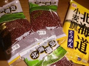 北海道産の小麦が原料のそうめんと小豆