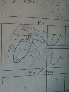 ひらがなをイメージした絵を書こうというテーマ